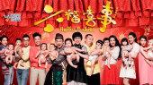 Tuyển Tập Phim Cổ Thiên Lạc Xin Chào Baby