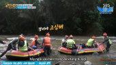 Luật Rừng: Kota Manado Tập 253