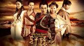 Hiên Viên Kiếm - Hán Chi Vân Trailer