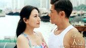 Tuyển Tập Phim Lẻ Hay - Quách Phú Thành Long Đong Lận Đận