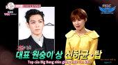 We Got Married Jang Do Yeon & Choi Min Yong Tập 1