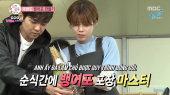 We Got Married Jang Do Yeon & Choi Min Yong Tập 7