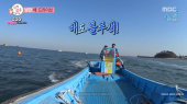 We Got Married Jang Do Yeon & Choi Min Yong Tập 9