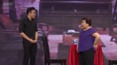 Sau Ánh Hào Quang Tập 06 : NSND Ngọc Giàu kể chuyện ly kỳ về cô con gái đã mất