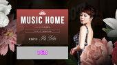 Music Home số 13 - Trần Thu Hà Ca Khúc  : Đêm