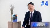 Sách Cộng Tập 04 : Doanh nhân, Diễn giả Trần Bằng Việt - Tạo lập kế hoạch kinh doanh hoàn hảo