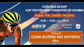 Cuộc Đua Xe Đạp Thực Tế Ảo HTV (6 Chặng ) Chặng 2 : Cung đường Moutain Route (Watopia)   45km   25/04/2020