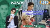 Chương Trình WANBO SAVE & SHARE Tập 630 : Hát cover tại nhà Nhạc Sĩ Phạm Toàn Thắng