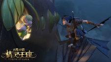 Dragon Nest 02: Tinh Linh Vương Tọa
