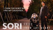 Tiếng Lòng Robot