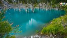 Vẻ Đẹp Kỳ Ảo Của Hồ Kaindy
