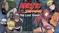 Naruto Shippuuden Movie 04: Tòa Tháp Bị Mất