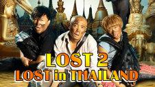 Lạc Lối 2: ở Thái Land