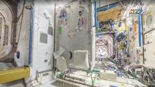 Khám Phá Trạm Không Gian Quốc Tế Từ Trái Đất