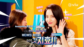 Song Ji Hyo Beauty View