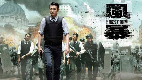 Xem Phim Hoạt Hình Hình sự - Tội Phạm Bão Lửa HD Online.