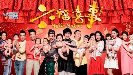 Xem Phim Hài Hước Xin Chào Baby HD Online.