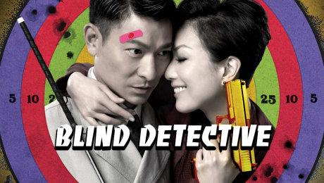 Xem Phim Hình sự - Tội Phạm Trinh Thám Mù HD Online.
