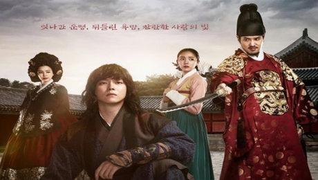 Xem Phim Hài Hước Cổ Trang Tình Cảm Giai Thoại Về Hong Gil Dong HD Online.