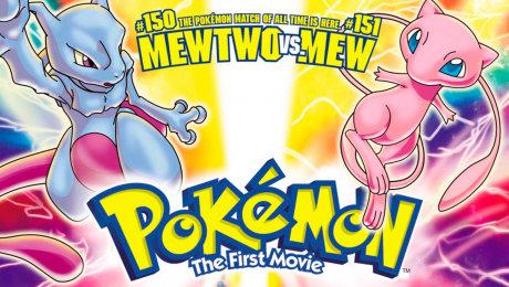 Xem Phim Hoạt Hình Pokemon Movie 01: Mewtwo Phục Thù HD Online.