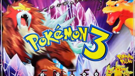 Xem Phim Hoạt Hình Pokemon Movie 03: Đế Vương Của Tháp Pha Lê Entel HD Online.