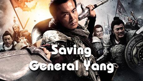 Xem Phim Chiến Tranh Cổ Trang Giải Cứu Tướng Gia HD Online.