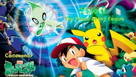 Xem Phim Hoạt Hình Pokemon Movie 04: Celebi Và Cuộc Gặp Gỡ Vượt Thời Gian HD Online.