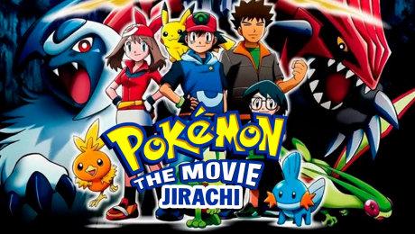 Xem Phim Hoạt Hình Pokemon Movie 06: Bảy Đêm Cùng Ngôi Sao Ước Nguyện HD Online.