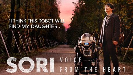 Xem Phim Khoa Học Viễn Tưởng Tình Cảm Tiếng Lòng Robot HD Online.