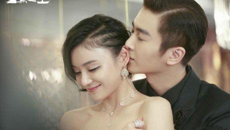 Xem Phim Tình Cảm Hài Hước Vân Điên Chi Thượng HD Online.