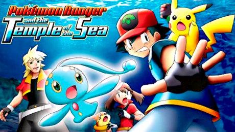 Xem Phim Hoạt Hình Pokemon Movie 9: Chiến Binh Pokemon và Hoàng Tử Biển Cả Manaphy HD Online.