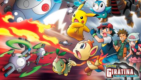 Xem Phim Hoạt Hình Pokemon Movie 11: Giratina và Bông Hoa Của Bầu Trời HD Online.