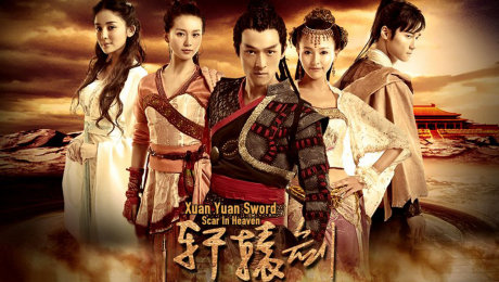 Xem Phim Võ Thuật Hành Động  Hiên Viên Kiếm - Hán Chi Vân HD Online.