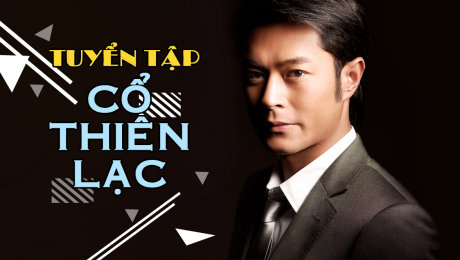 Xem Phim Hành Động  Tuyển Tập Phim Cổ Thiên Lạc HD Online.