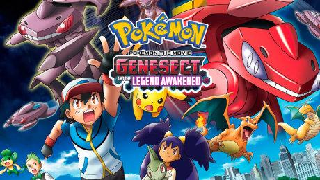 Pokemon Movie 16: Genesect Thần Tốc, Mewto Thức Tỉnh