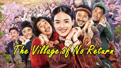 Xem Phim Hài Hước Ngôi Làng Hạnh Phúc HD Online.