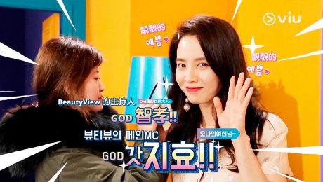 Xem Show Chương Trình Thực Tế Song Ji Hyo Beauty View HD Online.