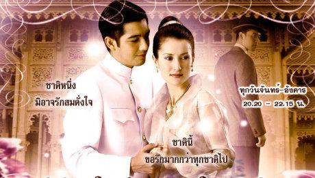Xem Phim Tình Cảm Nhân Duyên Tiền Định HD Online.
