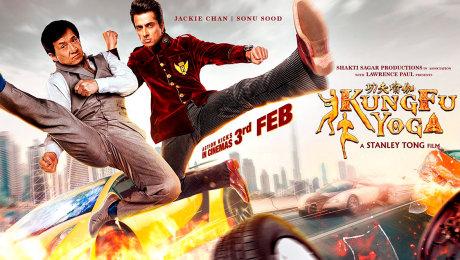 Xem Phim Hành Động  Hài Hước Kung Fu Yoga HD Online.
