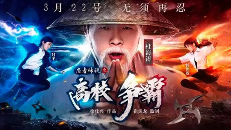 Xem Phim Khoa Học Viễn Tưởng Võ Thuật Truyền Thuyết Ninja HD Online.