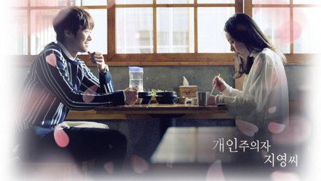 Xem Phim Tình Cảm Quý Cô Ji Young HD Online.