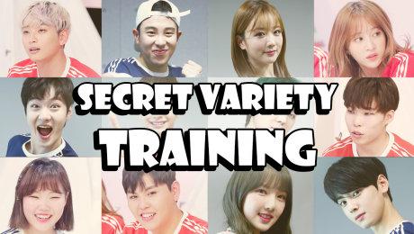Xem Show Chương Trình Thực Tế Secret Variety Training HD Online.