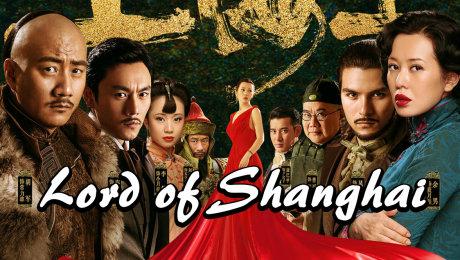 Xem Phim Hành Động  Võ Thuật Vua Thượng Hải HD Online.
