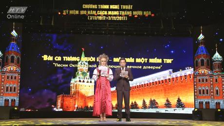 Chương trình nghệ thuật kỷ niệm 100 năm Cách mạng Tháng Mười Nga