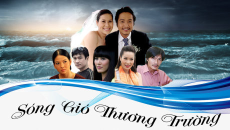Xem Phim Tình Cảm - Gia Đình Sóng Gió Thương Trường HD Online.
