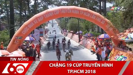 Chặng 19 Cúp Truyền Hình Tp.HCM 2018