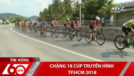 Chặng 18 Cúp Truyền Hình Tp.HCM 2018