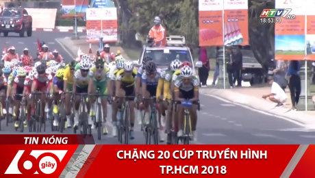 Chặng 20 Cúp Truyền Hình Tp.HCM 2018