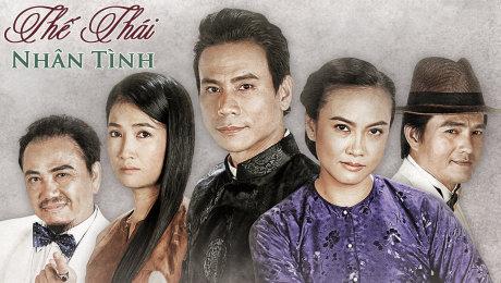Xem Phim Tình Cảm - Gia Đình Thế Thái Nhân Tình HD Online.