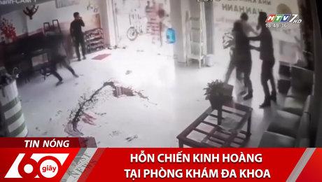 Xem Clip Hỗn Chiến Kinh Hoàng Tại Phòng Khám Đa Khoa HD Online.